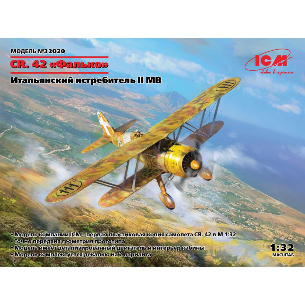 CR. 42 Falco, Итальянский истребитель II МВ 1/32 ICM 32020