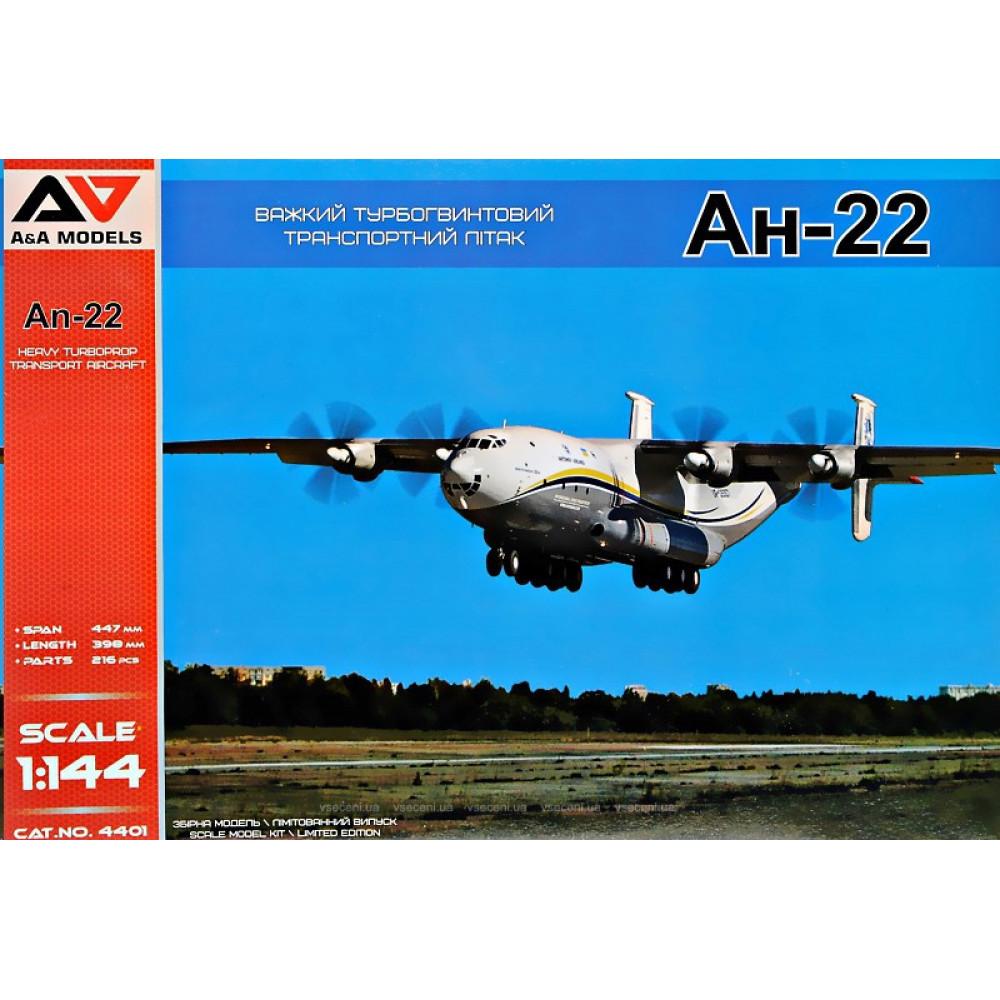 An-22  1/144 A&A Models 4401