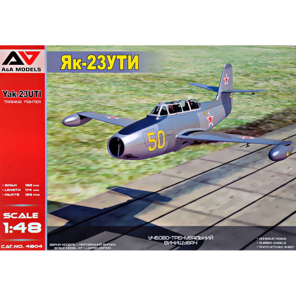Yakovlev Yak-23 Military Trainer  1/48 A&A Models 4804