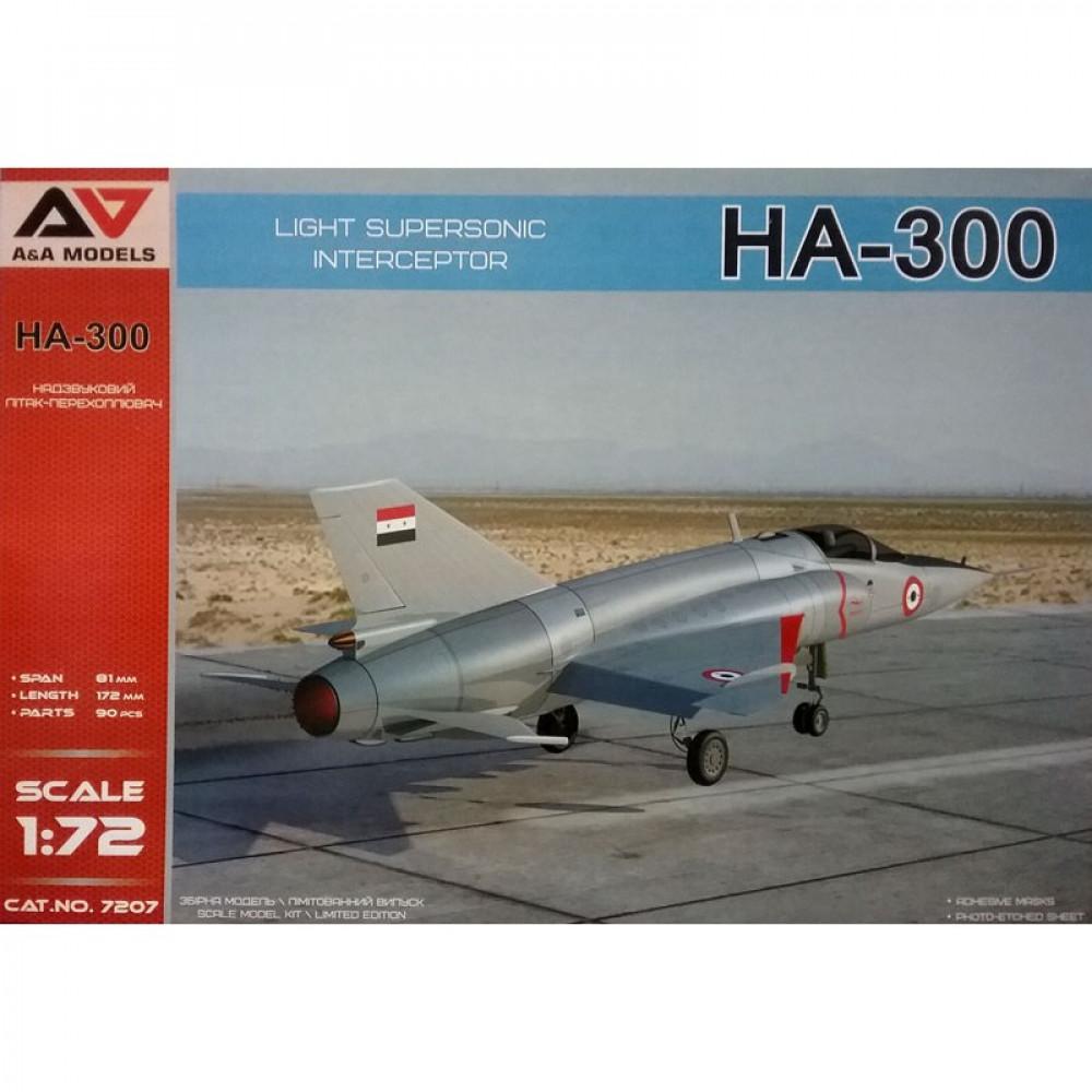 Light supersonic interceptor HA-300  1/72 A&A Models 7207