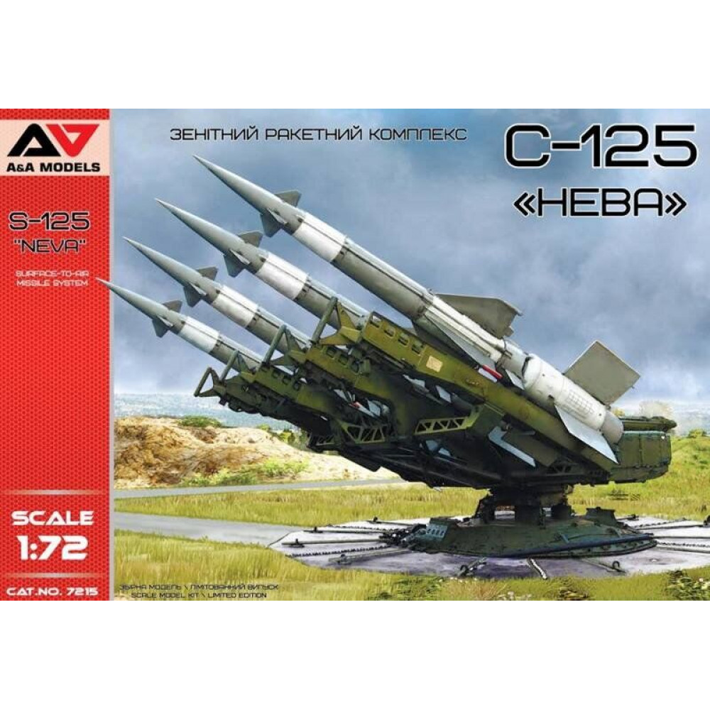 S-125 Neva Surface-to-Air Missile System  1/72 A&A Models 7215