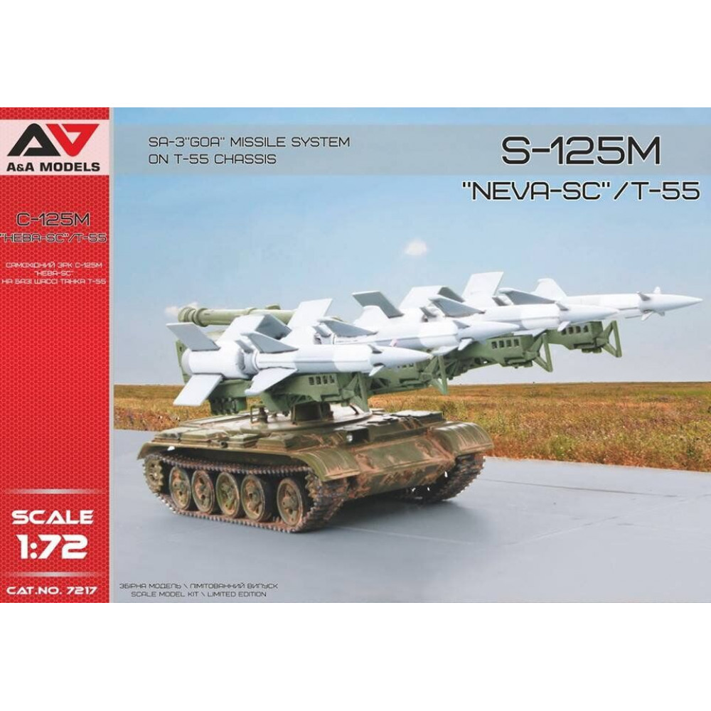 S-125M Neva-SC SA-3 GOA Missile System on T-55 Chassis   1/72 A&A Models 7217