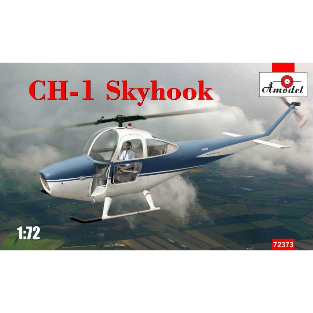 Cessna CH-1C Skyhook  1/72 Amodel 72373