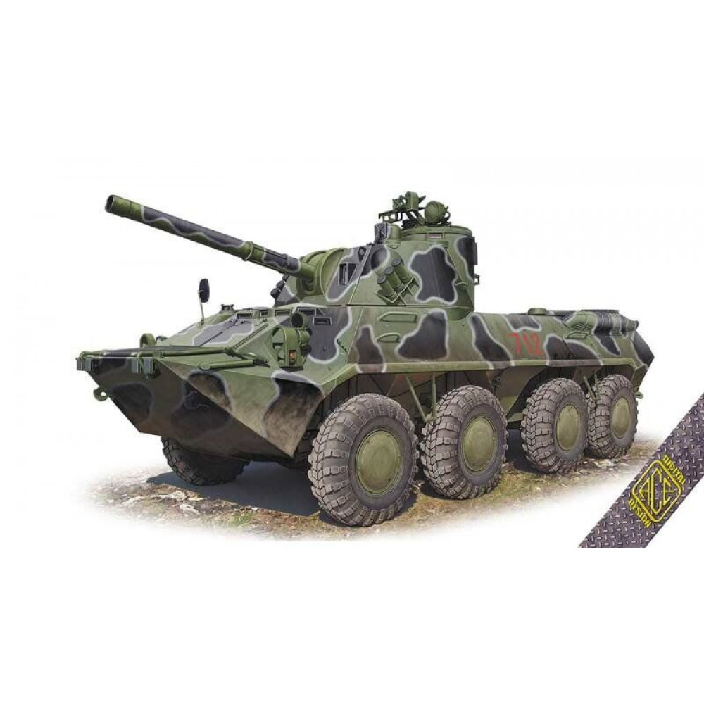 2S23 Nona SVK 120mm mortar/howitzer 1/72 ACE 72169