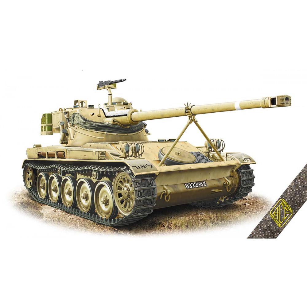 AMX-13/75 Light Tank  1/72 ACE 72445