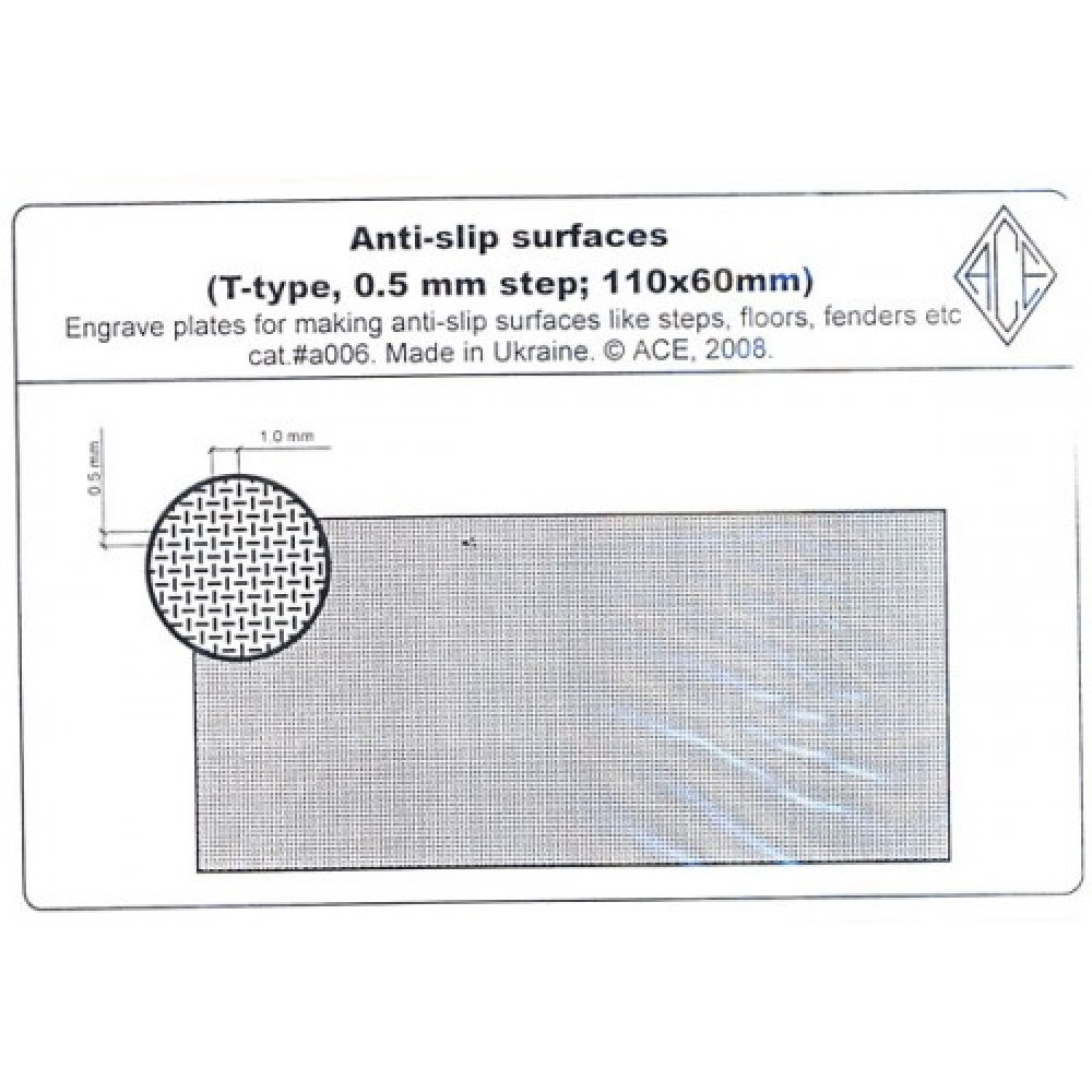 Anti-slip surfaces (T-type, 0.5mm step; 110x60mm)  ACE a006