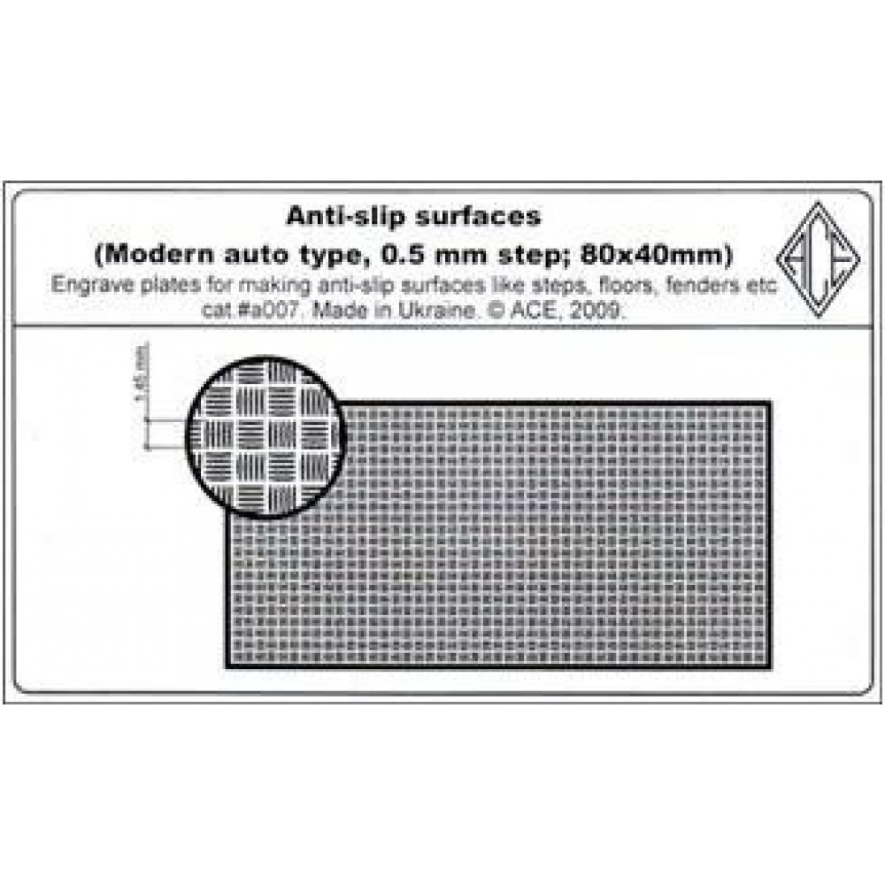 Anti-slip surfaces (Modern auto type. 80*40mm)  ACE a007
