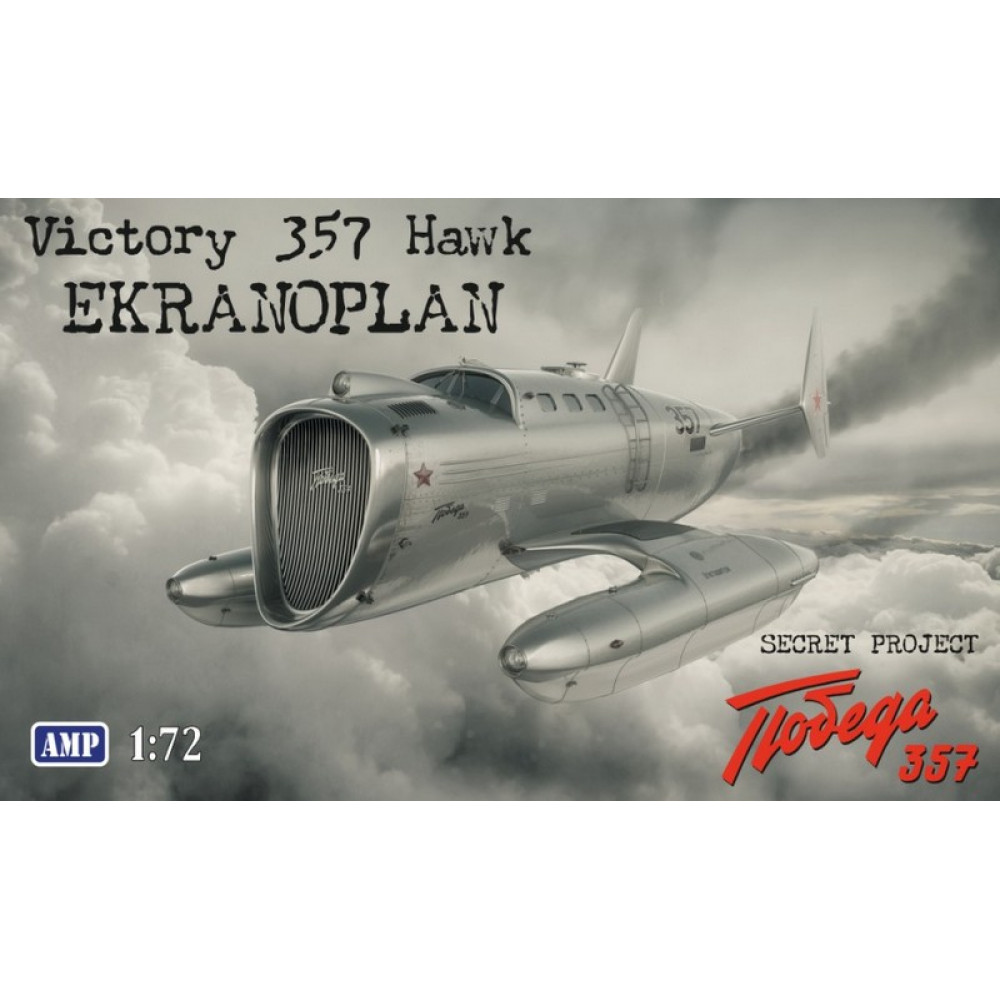 Secret Project Victory 357 Hawk 1/72 AMP 72-010