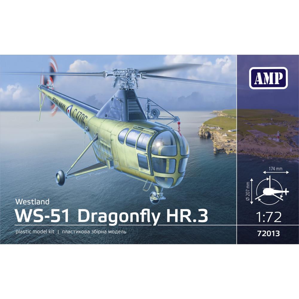 Westland WS-51 Dragonfly HR/3 Royal Navy 1/72 AMP 72013