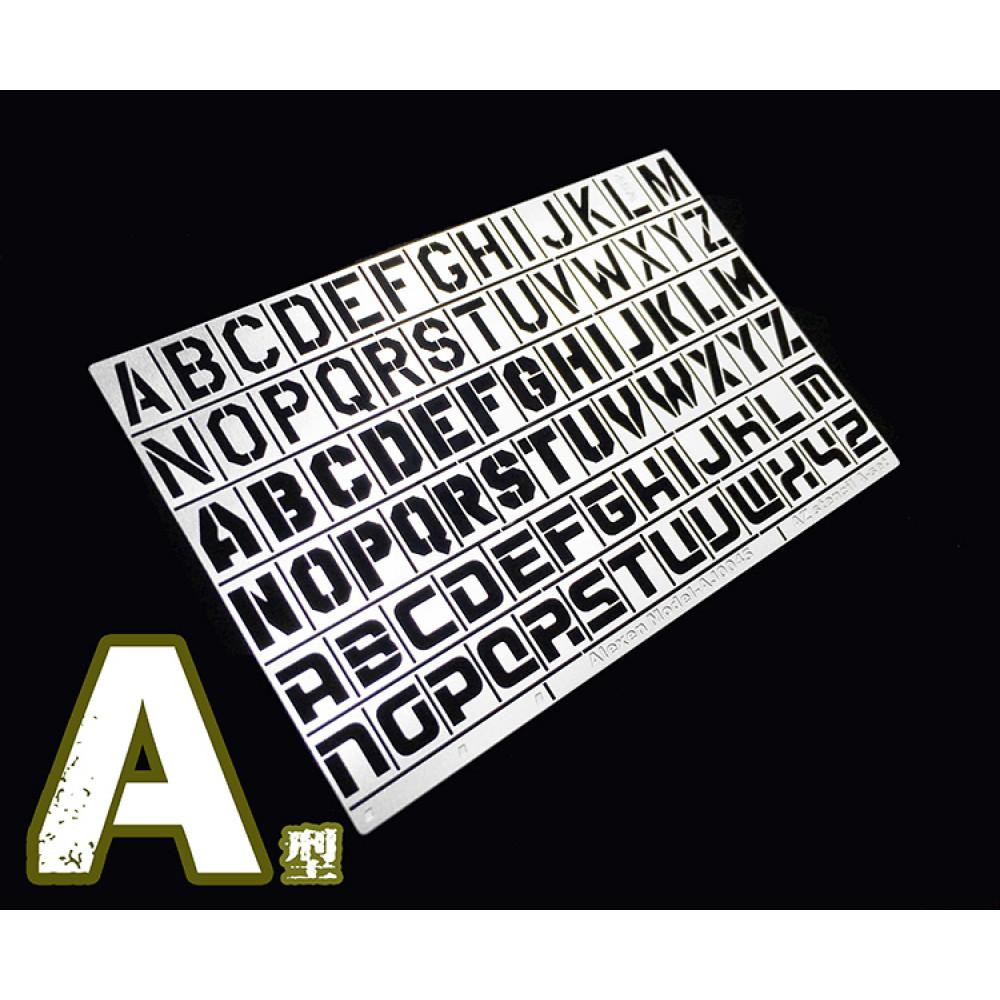 Alphabet Airbrush Template 1 Alexen Models AJ0045