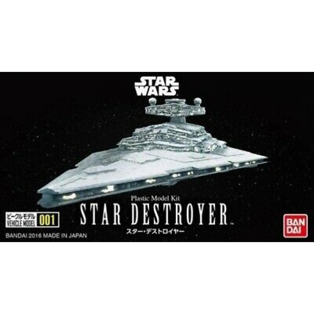 Star Wars  Star Destroyer Bandai 204884