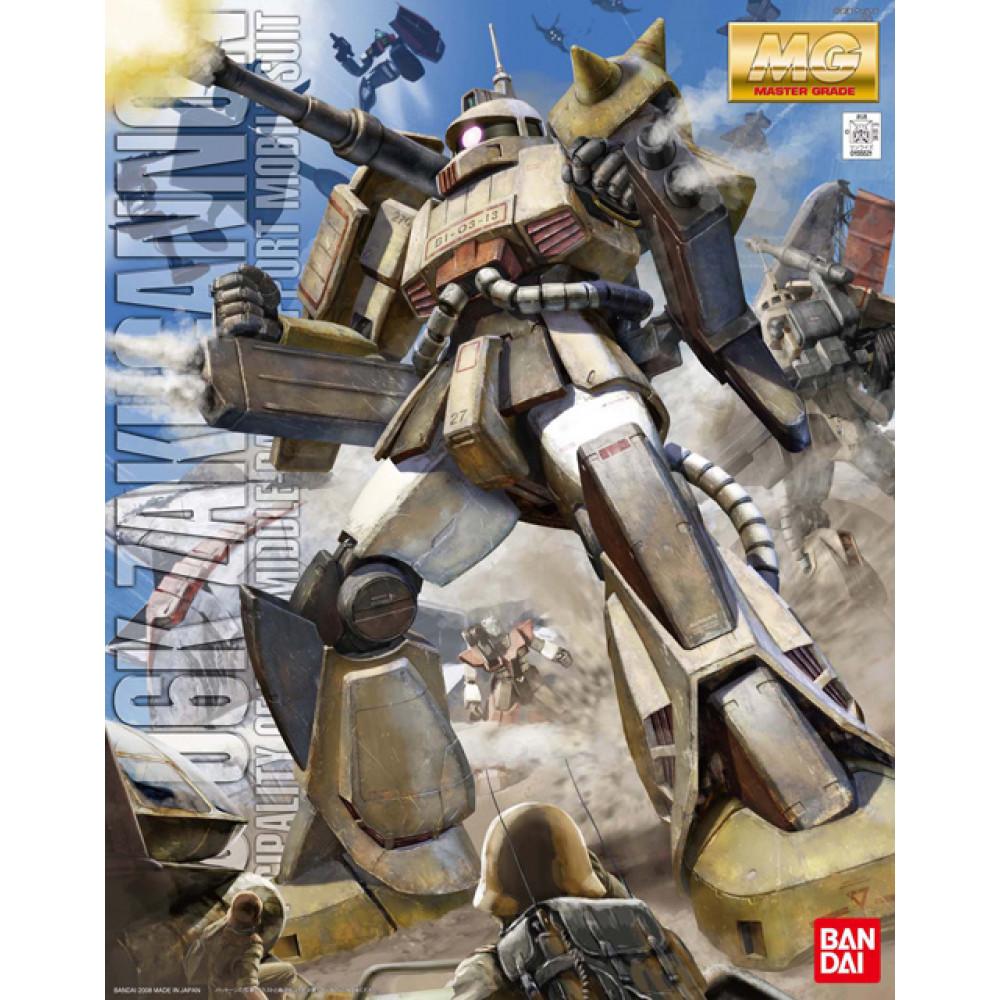 MS-06K Zaku Cannon MS-06K ver.2.0 MG Model Kit  1/100 Bandai Gundam 55521