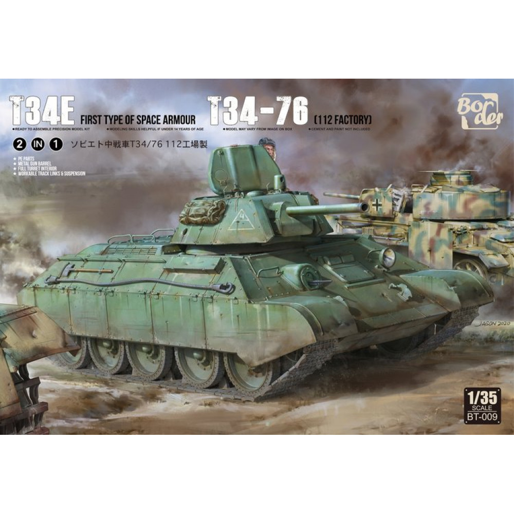 T-34 shielded (type 1) / T34-76 112 factory 1/35 Border model BT009