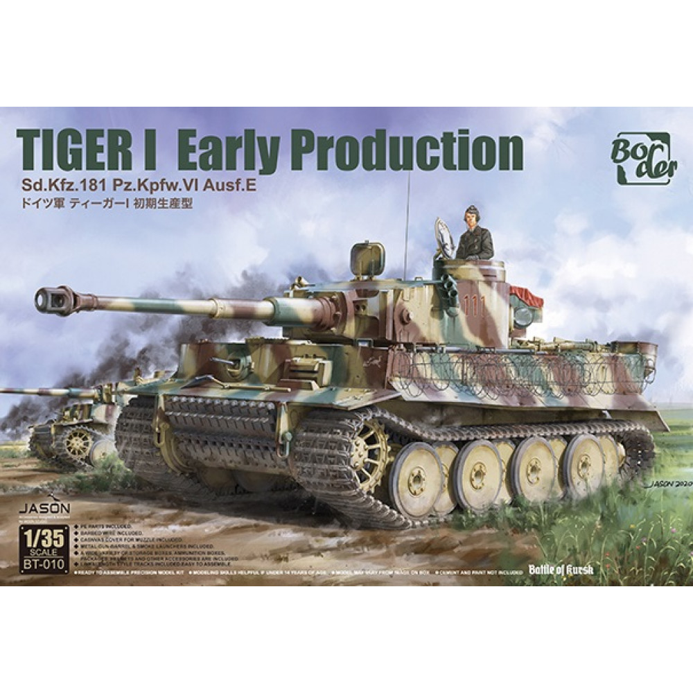 German Tiger I Sd.Kfz.181 Early Type 1/35 Border model BT-010