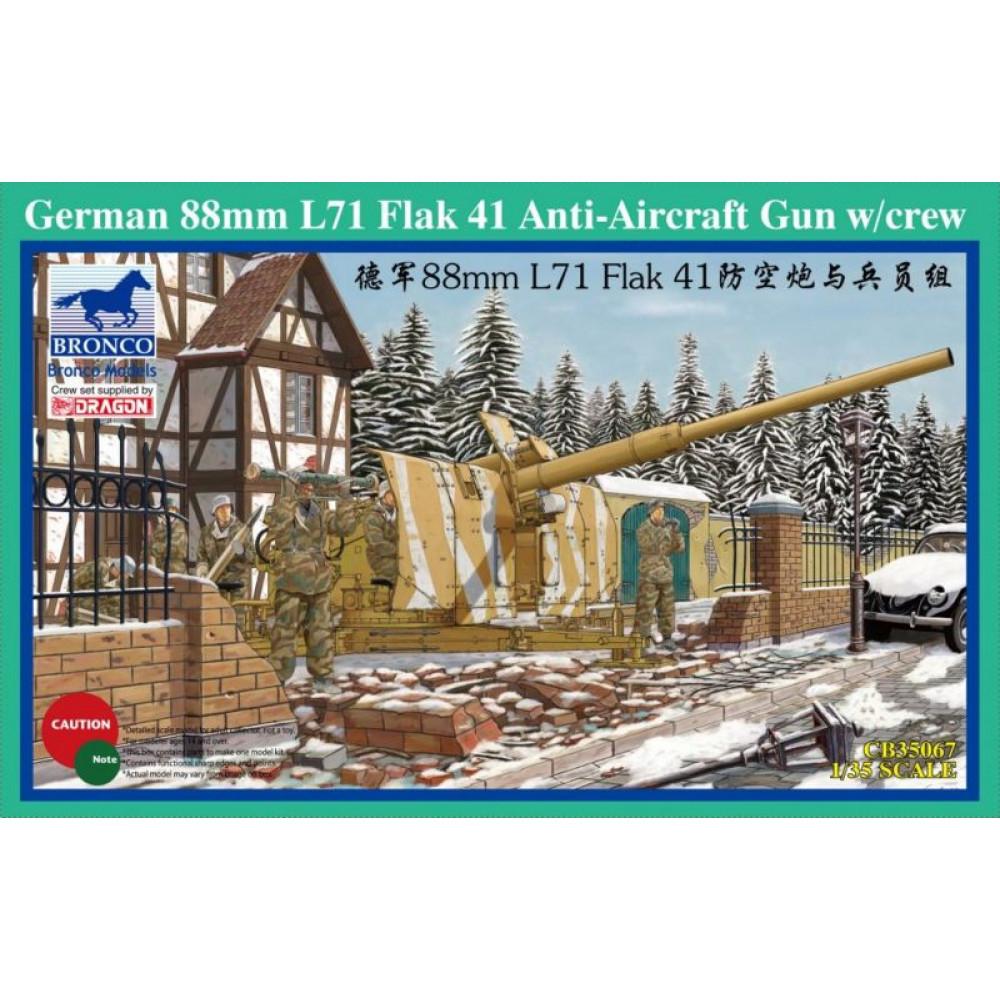 Пушка German 88mm L71 Flak 41  1/35 Bronco Models 35067
