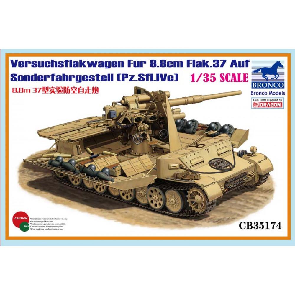 Германская САУ Pz.SfI.IVc с 88-мм пушкой Flak 37 1/35 Bronco Models 35174