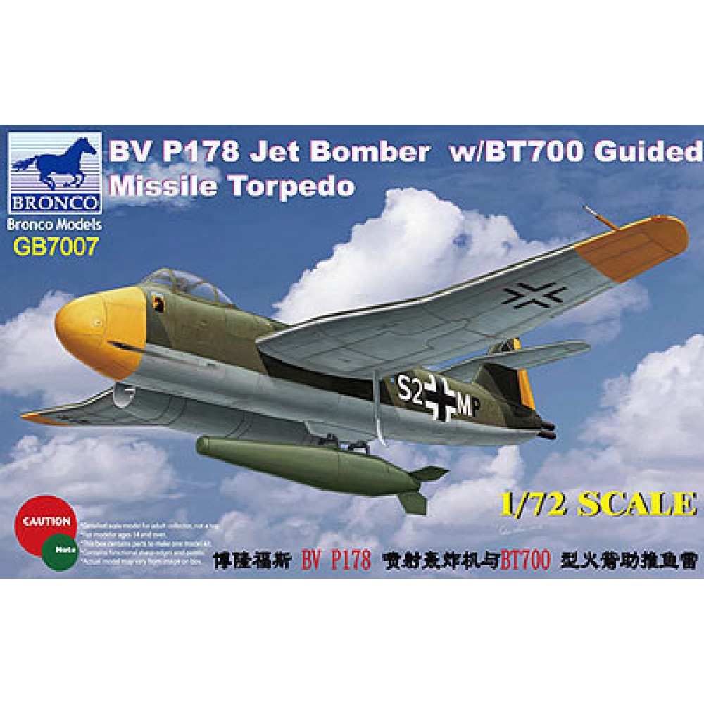Самолет BV-P178  1/72 Bronco Models GB7007