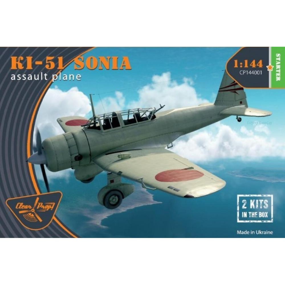 Ki-51 Sonia assault plane 1/144 Clear Prop 144001