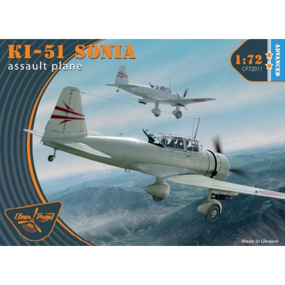 Ki-51 Sonia 1/72 Clear Prop 72011