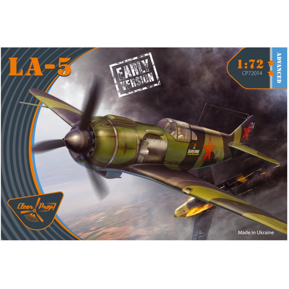La-5 early version 1/72 Clear Prop 72014