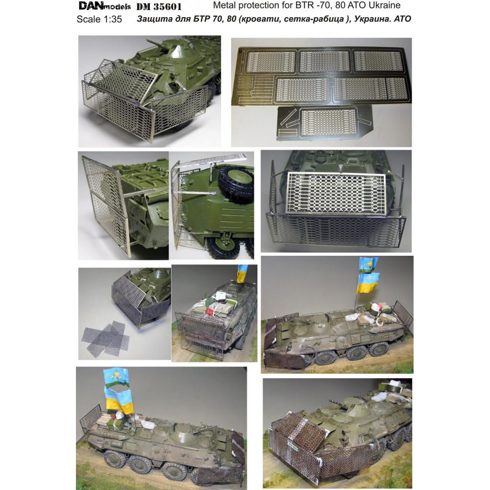 Защита для БТР 70, 80 (кровати, сетка-рабица ), Украина. АТО 1/35 DANmodels  35601