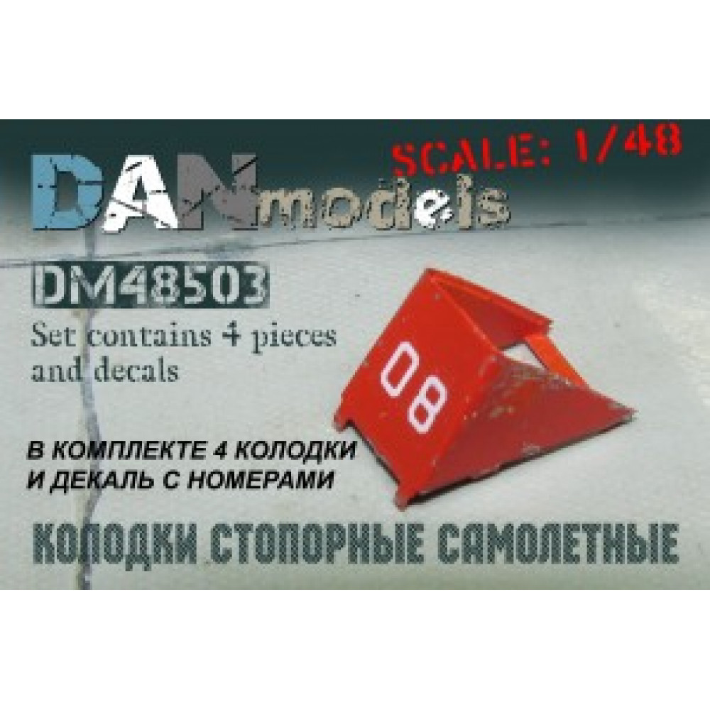 Aircraft chocks #1, 4 pcs + decal 1/48 DANmodels  48503