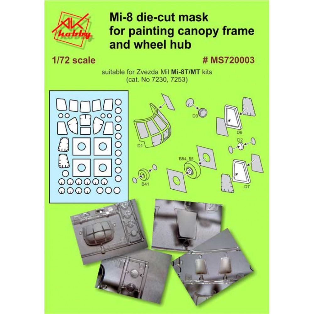 Mi-8 die-cut mask for painting canopy frame and wheel hup   1/72 DANmodels  720003