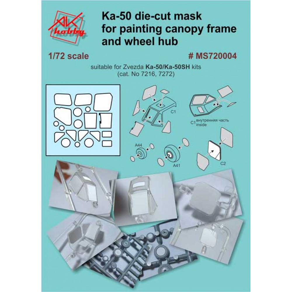 Ka-50 die-cut mask for painting canopy frame and wheel hub 1/72 DANmodels  720004