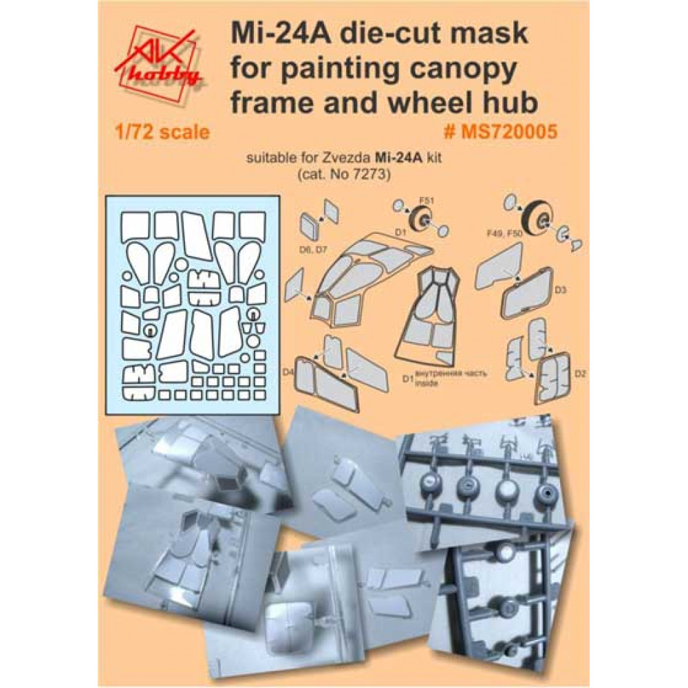 Mi-24A die-cut mask for painting canopy frame and wheel hub   1/72 DANmodels  720005