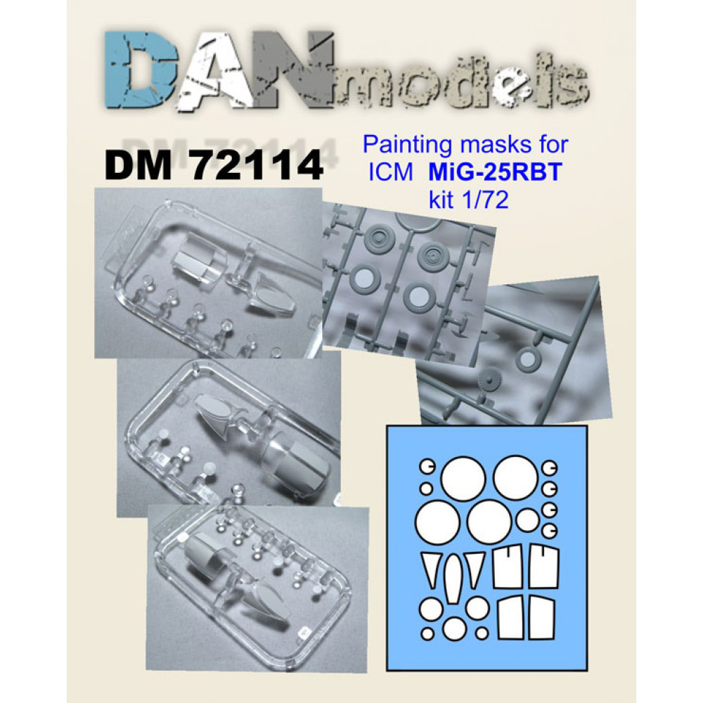 Маска для модели самолета МиГ-25 (ICM kit 1/72 ) 1/72 DANmodels  72114