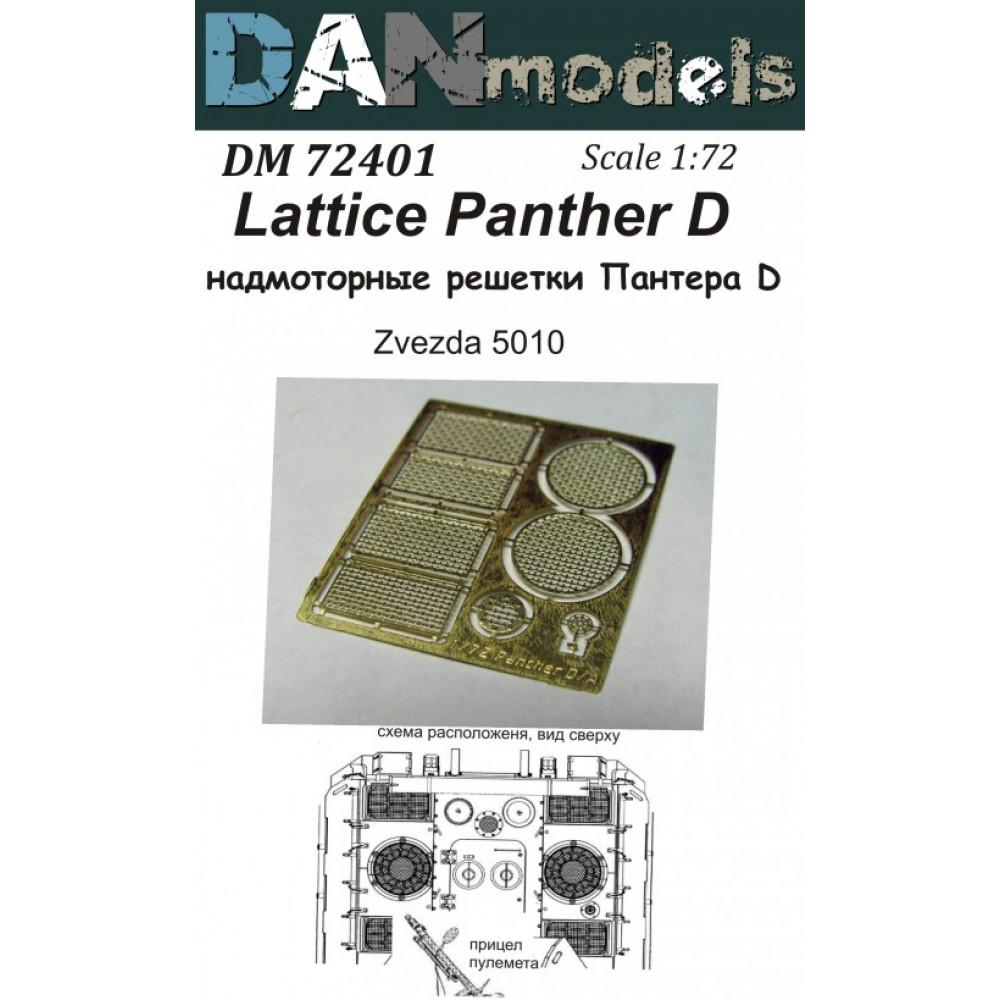 Надмоторные решетки Пантера D  ( для Звезда 5010)  1/72 DANmodels  72401