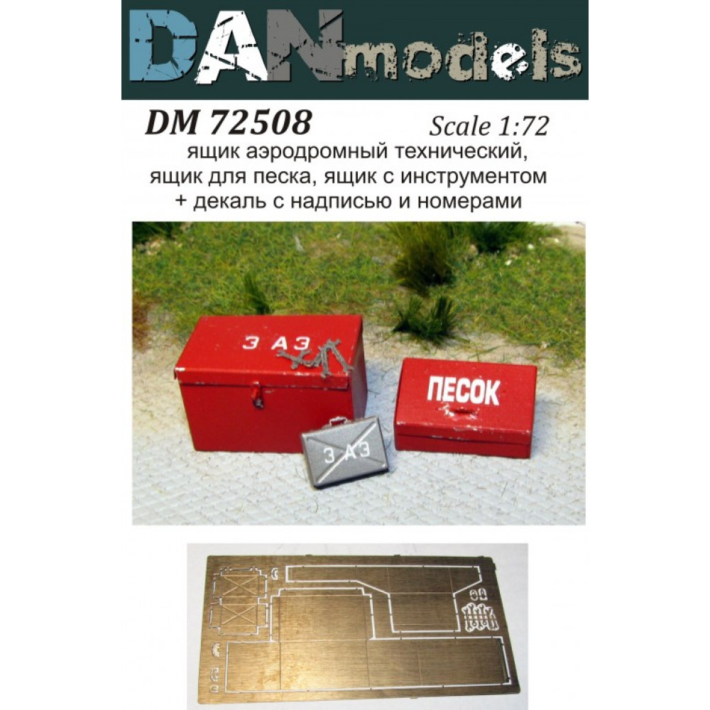 Airfield technical drawer, a sand box, a box for supplies  1/72 DANmodels  72508
