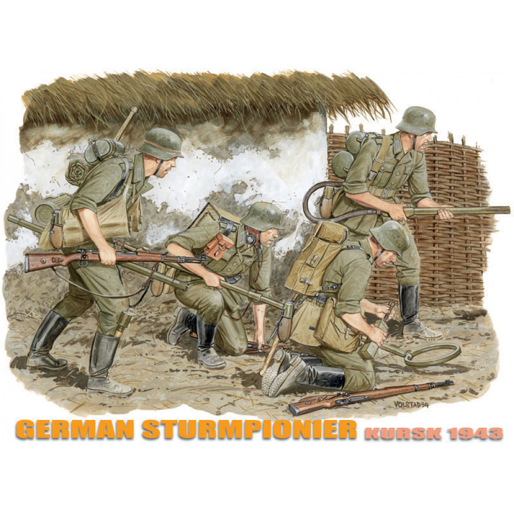 Германские штурмовые сапёры (Курск, 1943) 1/35 Dragon 6024