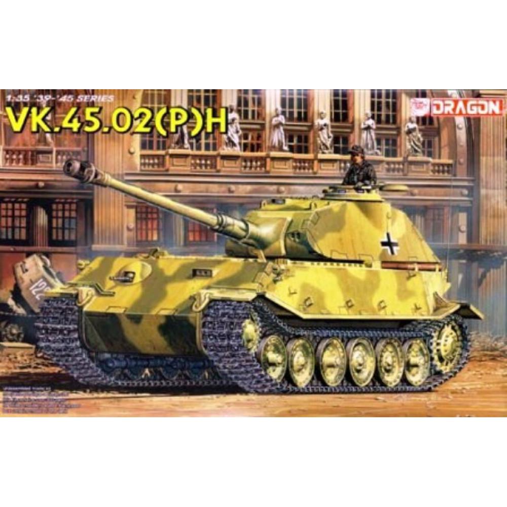 VK. 45.02(P)H (прототип) (САУ, истребитель танков)  1/35 Dragon Models 6657