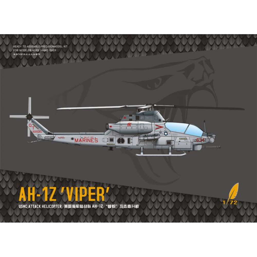 """American AH-1Z """"Viper"""" attack helicopter 1/72 Dream Model 720012"""