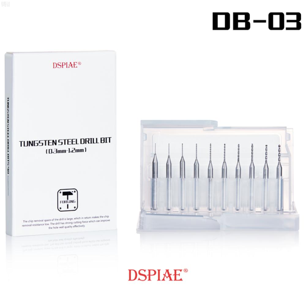 Tungsten Steel Drill Bit (0.3mm-1.2mm) Dspiae DB-03