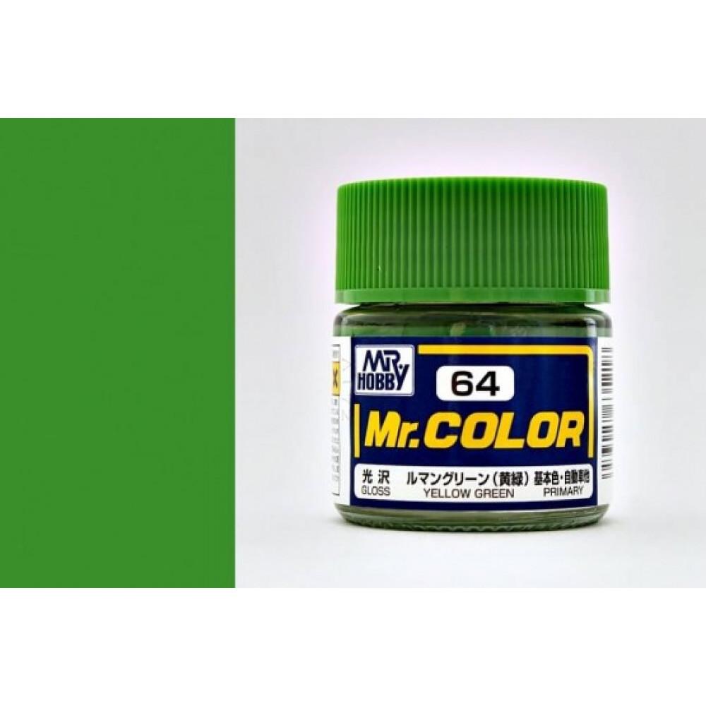 C064 Mr.Color - Желто-зеленый (Глянец) 10 мл