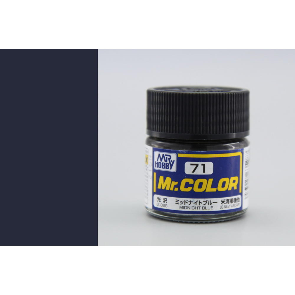 C071 Mr.Color - Полночь синяя (Глянец) 10 мл