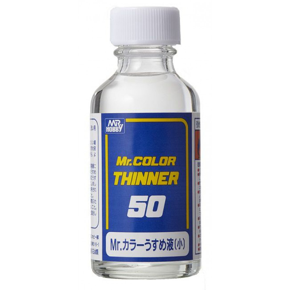 Mr.Color thinner 50 ml - GunzeSangyo T101