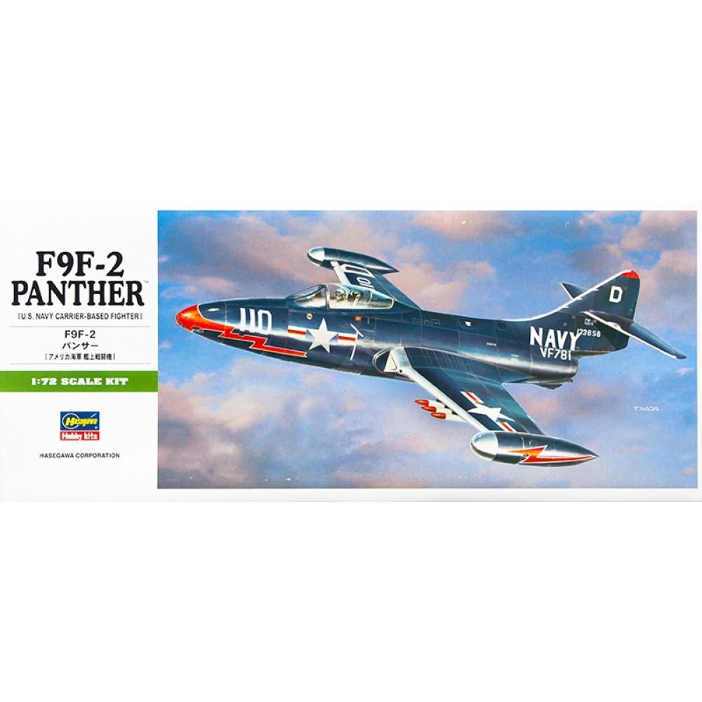 F9F-2 Panther 1/72 Hasegawa 00242