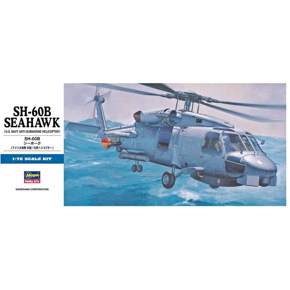 Sikorsky SH-60B Seahawk 1/72 Hasegawa 00431