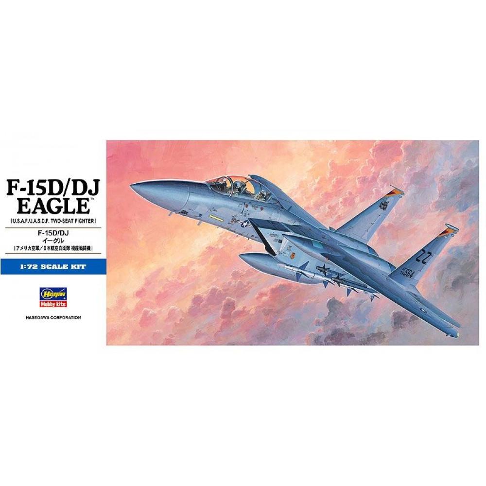 E-15D/DJ Eagle 1/72 Hasegawa 00435