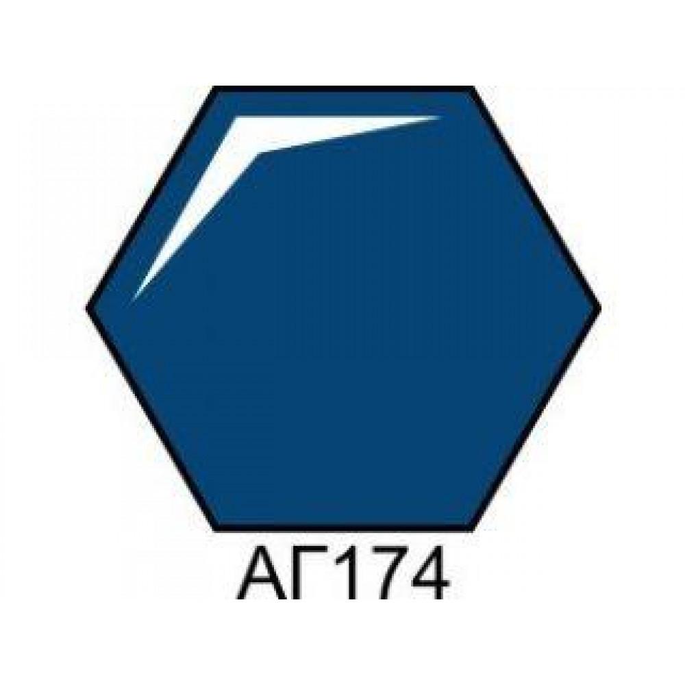 AG174 Dark blue (glossy) 18 ml HoMa