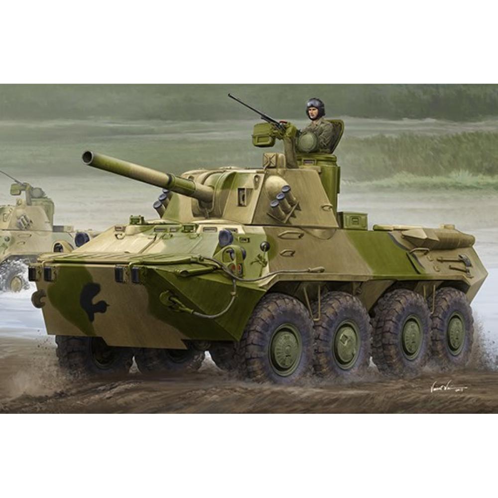 2S23 Nona-SVK 120mm self-propelled mortar system  1/35 Trumpeter 09559
