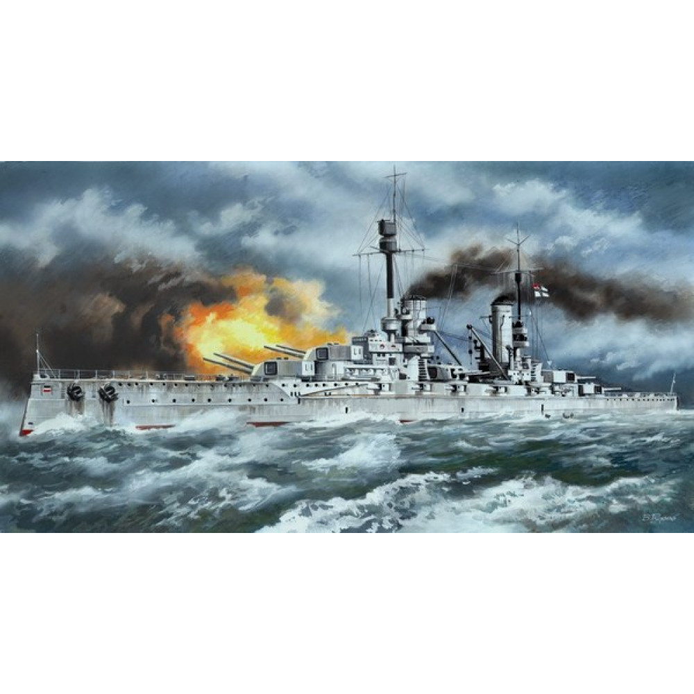 Kronprinz WWI German Battleship 1/350 ICM S003