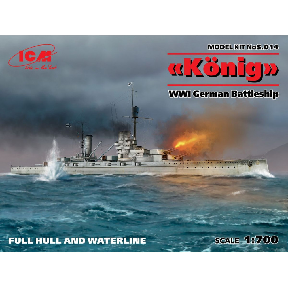 König, WWI German Battleship, full hull and waterline (100% new molds) 1/700 ICM S014