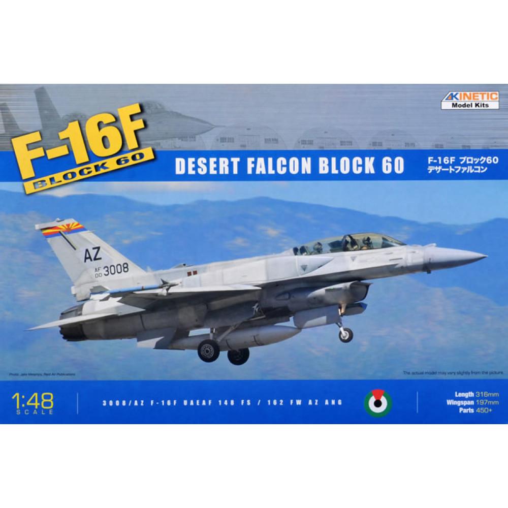 Самолет F-16F Desert Falcon Block 60  1/48 Kinetic 48008