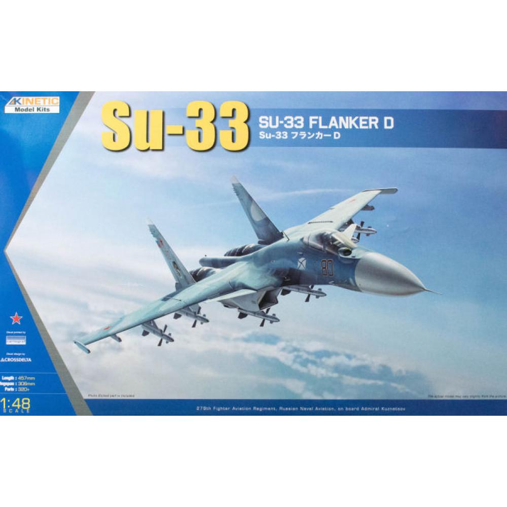 Самолёт Су -33  1/48 Kinetic 48062
