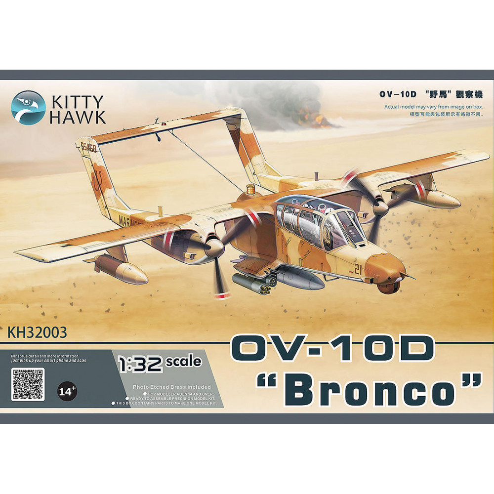 "СамолетOV-10D ""Bronco"" 1/32 Kitty Hawk 32003"
