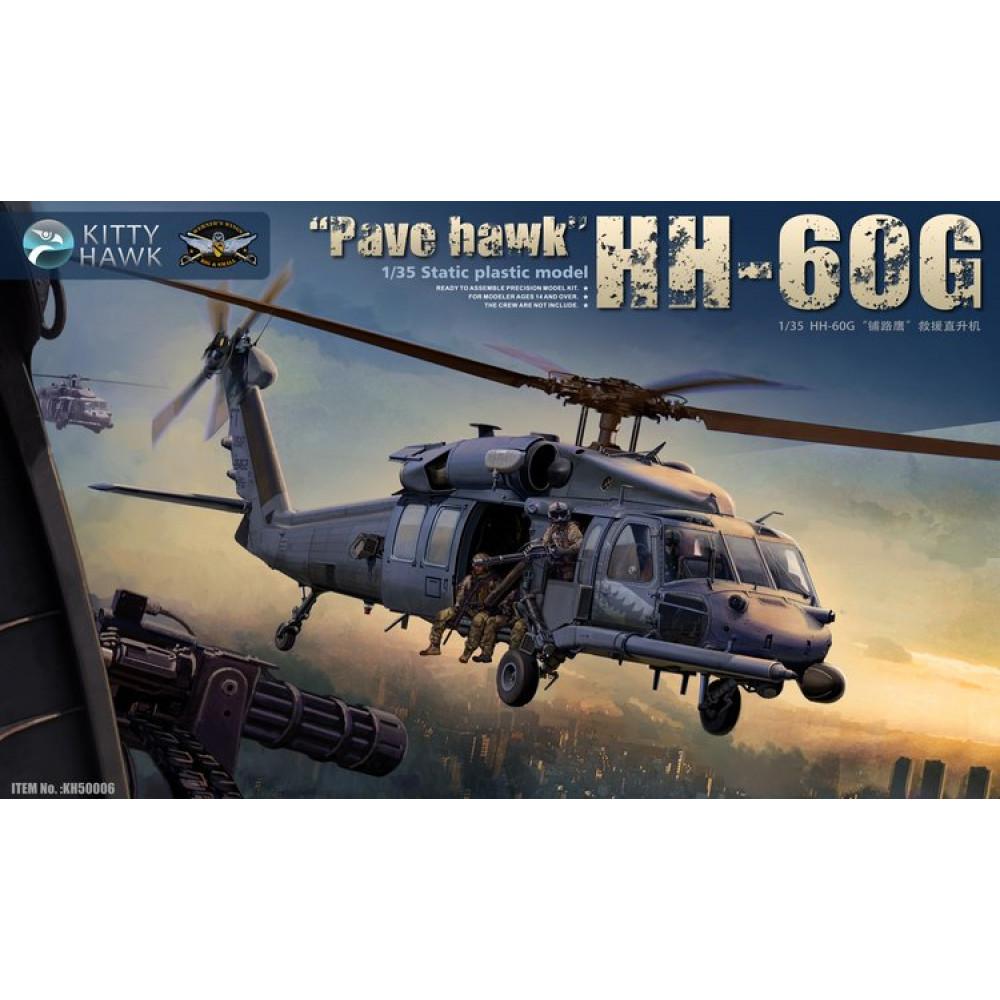 "Вертолет US HH-60G ""Pave Hawk"" 1/35 Kitty Hawk KH50006"